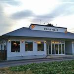 コナ カフェ - cona cafe