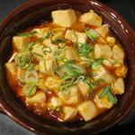 Chuukaryourikimmeihanten - 麻婆豆腐