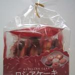 栄光堂製菓 - ロシアケーキ