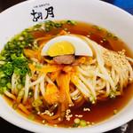 103831419 - 冷麺
