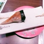 103832124 - 焼き穴子(半分食べちゃいました)