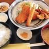 咲レストラン - 料理写真: