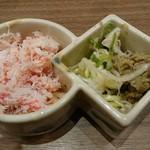 魚がし食堂 中央市場店 - かにとかに味噌