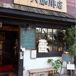 一六珈琲店 -