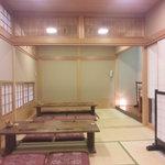 Yawataya - 座敷(貸切w)