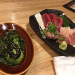 甘太郎 - 海苔アボカド(390円)とマグロ尽くし(890円)