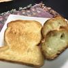 スギタベーカリー - 料理写真:ハードトースト・ミニバタール 焼きあがりました