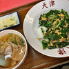 天津 - 料理写真:日替り定食(ニラ玉どんぶり+ミニラーメン)