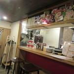 欧食屋 Kappa - オープンキッチン