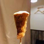オリーブ - 季節野菜の串アヒージョ あわび茸 リフト