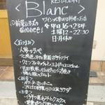 Blanc -