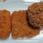 肉のイチムラ - 3点購入