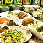 大新 - 自慢の沖縄料理コース!全10品で¥2,300-!!