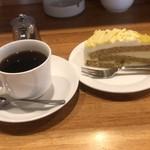 珈琲工房 あらびか - ケーキセット770円