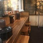 客野製麺所 - 店内カウンター席