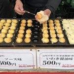 たこ焼き処 たこ助 - 「第3回食べて応援しよう in 仙台」への出店です。