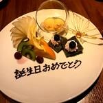 円居 - デザート