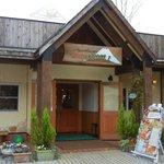 10386782 - 【富士宮市】 まかいの牧場の農場レストラン