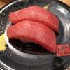 寿司虎 - 料理写真: