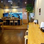 牛テールうどん 和尾 - 広いフロアで、めっちゃお洒落な店。