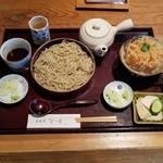 蕎麦処 なつ井 - 料理写真:「天茶定食 (1630円)」