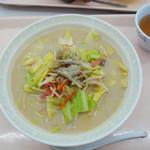 福岡県庁食堂 - 野菜大盛りチャンポン480円。
