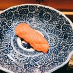 京極寿司 - 中とろ