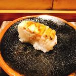 京極寿司 - 蒸し穴子