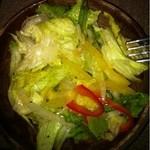 Shishiria - ランチのサラダ