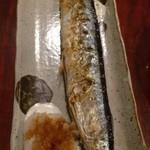盆さいや - 秋刀魚
