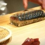 103881481 - 鯖寿司仕込み
