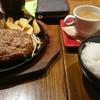 昭和町 ボストン - 料理写真: