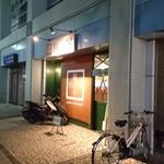 餃子 8日目 -