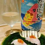日本酒と刺身 居酒屋 自遊 - 純米大吟醸酒 たてにゃんvol.6