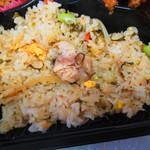 ランチ ボックス キッチン - ザンギ・炊き込みご飯弁当 500円(税込)鶏炊き込みご飯のアップ【2019年3月】