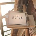 Panya 芦屋 -