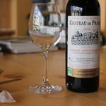 コンヴィエ - ボトルワイン