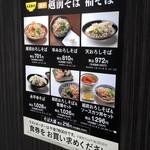 103893965 - 阪神百貨店の催事にて