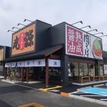 丸源ラーメン - 丸源ラーメン 岸和田八阪店