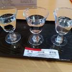 日本の酒情報館 - Aセット