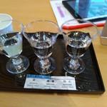 日本の酒情報館 - 新酒生酒セット