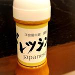 洋食屋牛銀 - オリジナルの和風ドレッシング