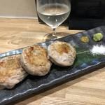 日本酒と刺身 居酒屋 自遊 -