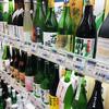 いわて銀河プラザ - ドリンク写真:日本酒のたな