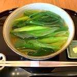 和食香穂 - にゅうめん