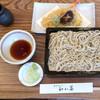 和か菜 - 料理写真:せいろ天盛り