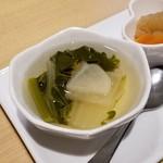 彩花亭 - 大根のスープ