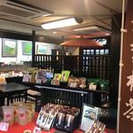 野田屋茶店 - 内観