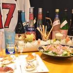 HAMAMORI - 春の宴90分3,500円二次会コース一例
