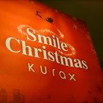 謝朋殿 - 内観写真:クラックスもクリスマス♪